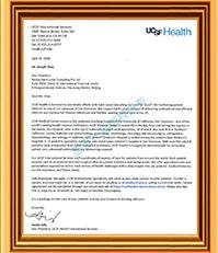 加州大学旧金山分校(UCSF)医学中心