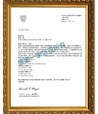 """梅奥诊所与""""盛诺一家""""正式签约(中文版)"""